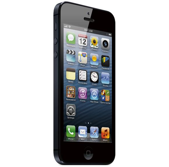 Iphone5blo